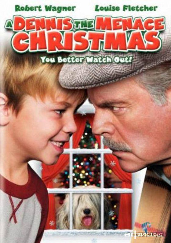 Деннис — мучитель Рождества (A Dennis the Menace Christmas)