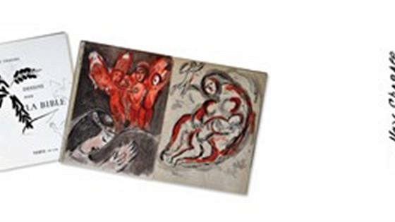 Библейские образы Марка Шагала