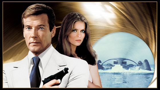 Шпион, который меня любил (The Spy Who Loved Me)