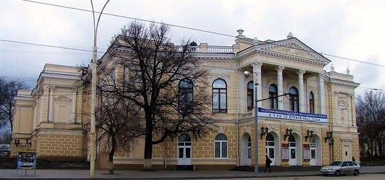 Ростовский молодежный театр