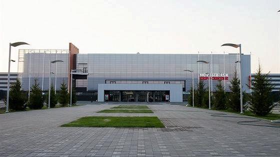 Новосибирский экспоцентр