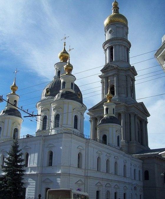 Харьков Зал Органной Музыки