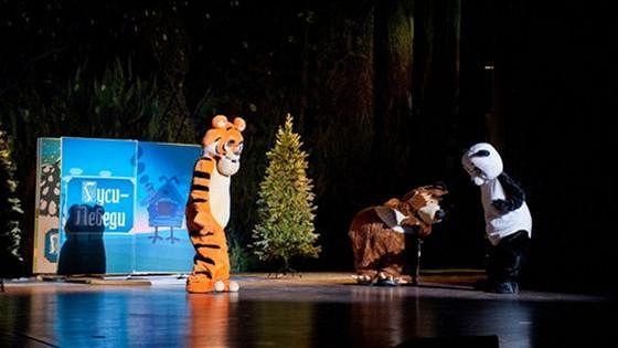 Маша и Медведь. Сказки-вверхтормашки