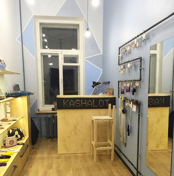 Kashalot Store