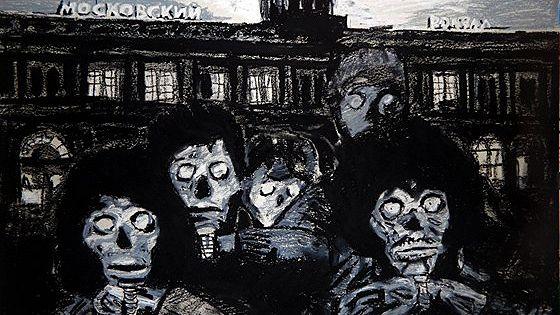 Художественная секта «Колдовские художники»