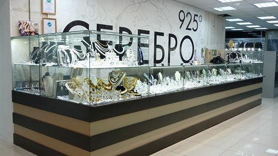 Серебро 925