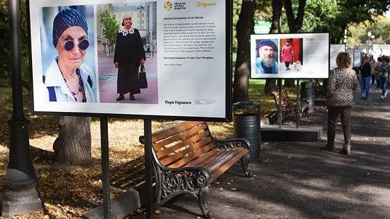 Игорь Гавар. Олдушка. Стильный возраст