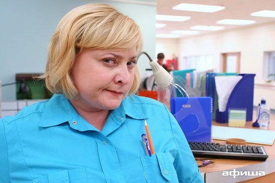 Светлана Пермякова (Светлана Юрьевна Пермякова)