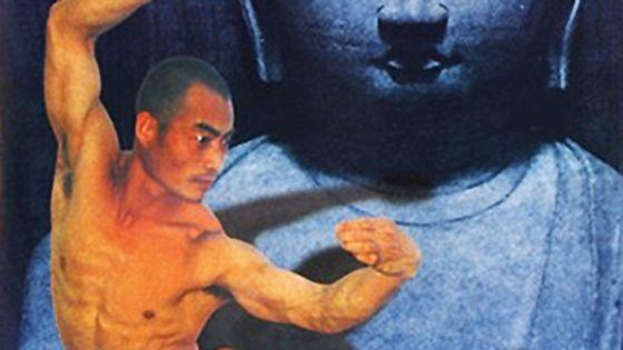 Бойцы, рассекающие тень (Crack Shadow Boxers)