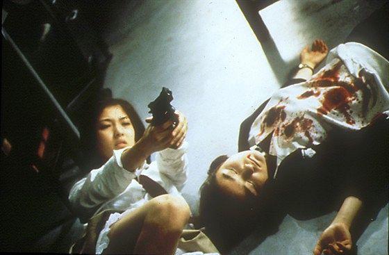 Эри Исикава (Eri Ishikawa)