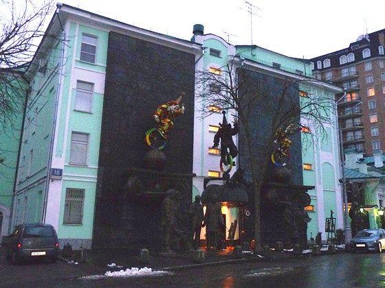 Музей-мастерская Зураба Церетели