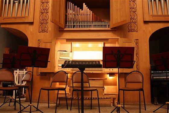 Зал камерной и органной музыки