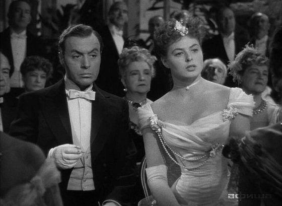 Ингрид Бергман (Ingrid Bergman)