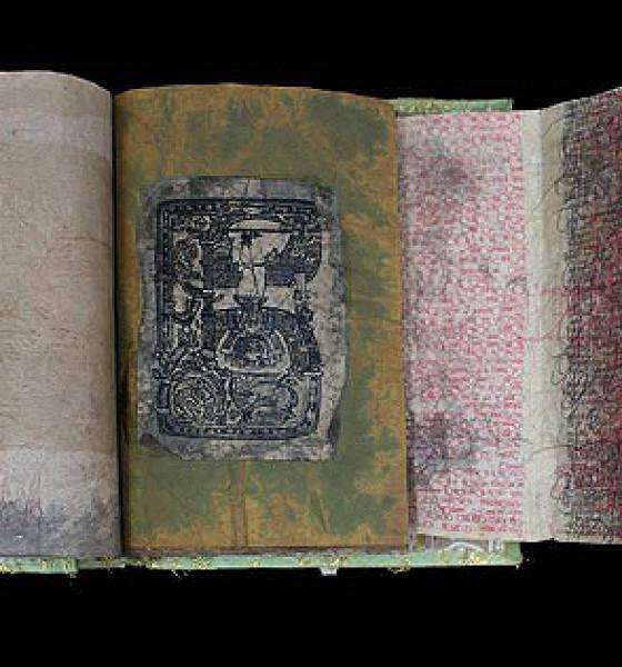 Утопическая библиотека. Книга художника