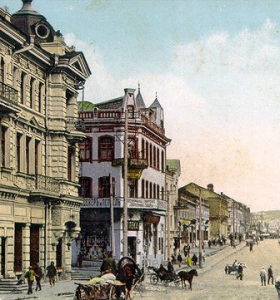 Музей им. Арсеньева