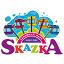 Логотип - Skazka