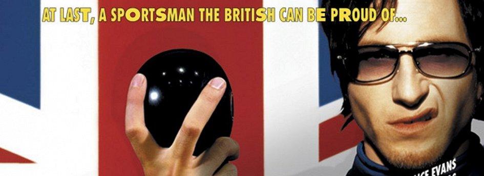 Кино: «Черный шар»
