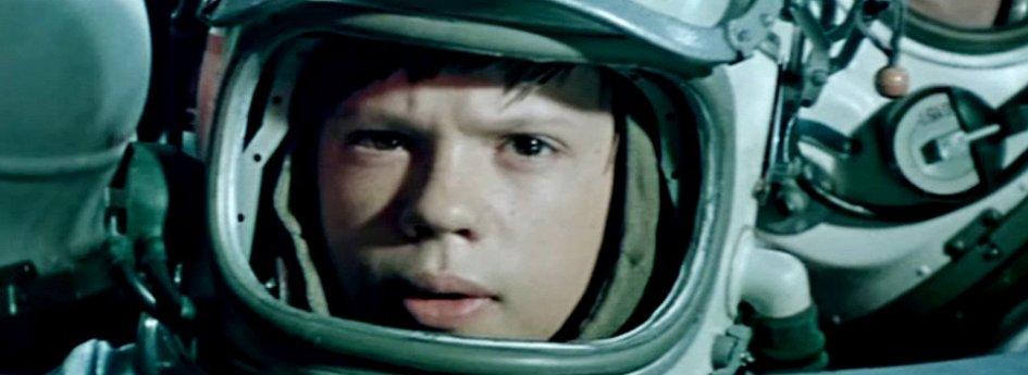 Кино: «Большое космическое путешествие»