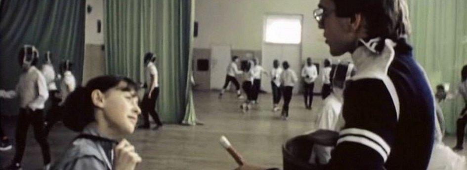 Кино: «Личное дело судьи Ивановой»