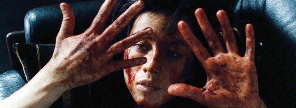 Кино: «Мученицы»