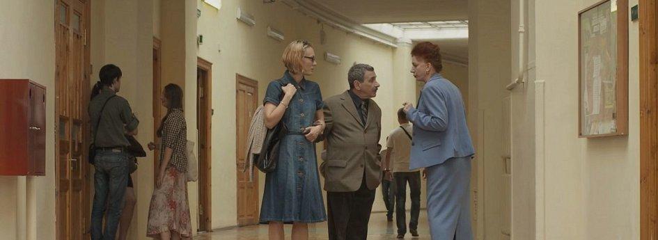 Кино: «Маша»