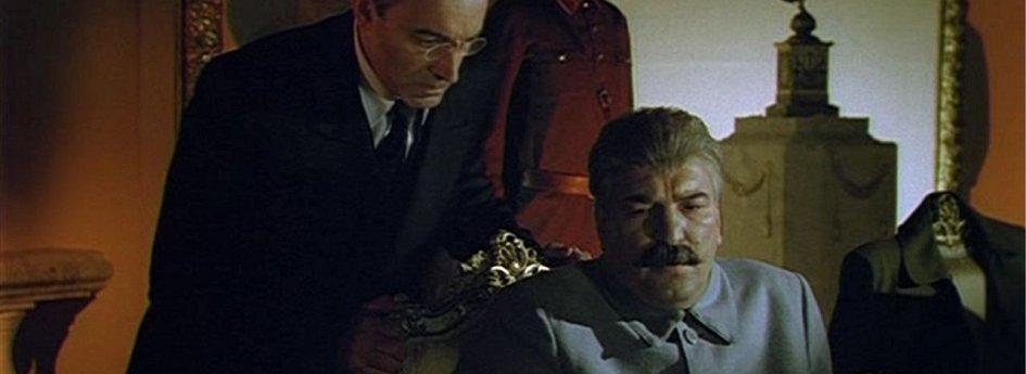Кино: «Пиры Валтасара, или Ночь со Сталиным»