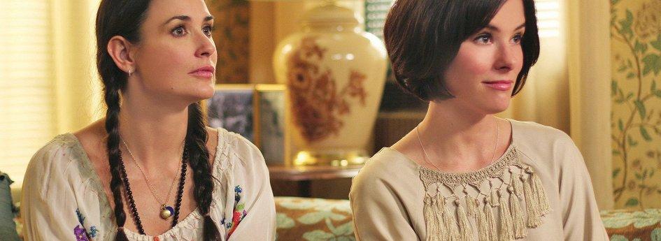 Кино: «Слезы счастья»