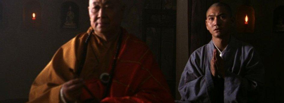 Кино: «Тайна черного будды»