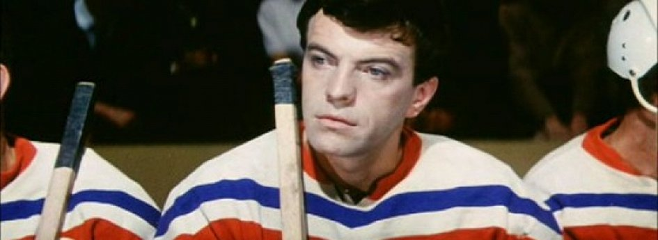Кино: «Хоккеисты»