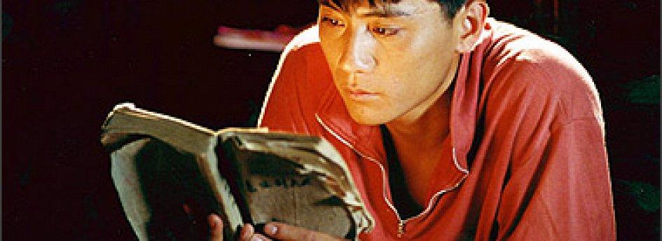 Кино: «Бальзак и портниха-китаяночка»