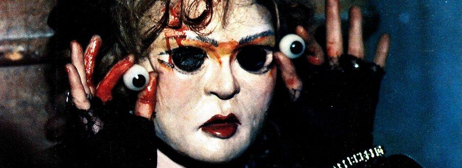 Кино: «Куклы»