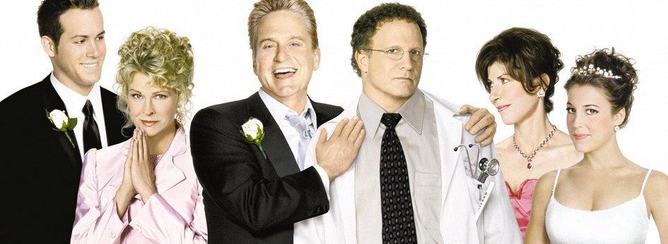 Кино: «Свадебная вечеринка»