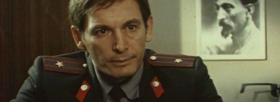 Кино: «Петровка, 38»
