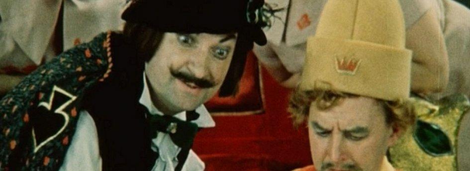 Кино: «Веселое сновидение, или Смех и слезы»