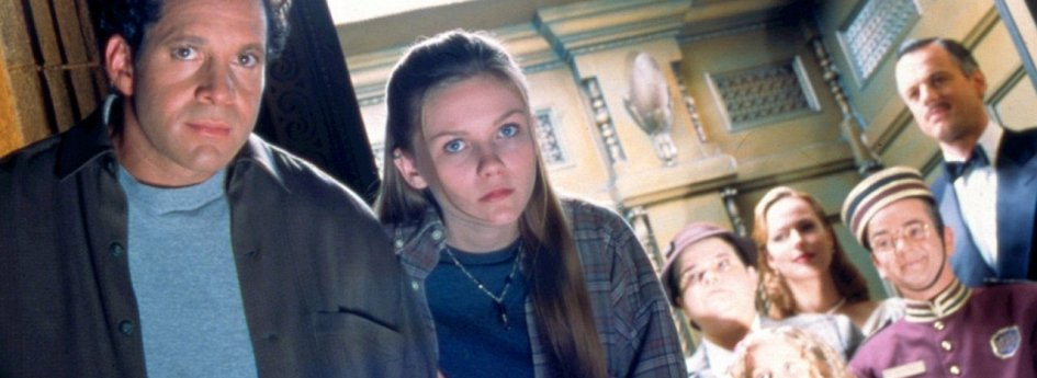 Кино: «Башня ужаса»