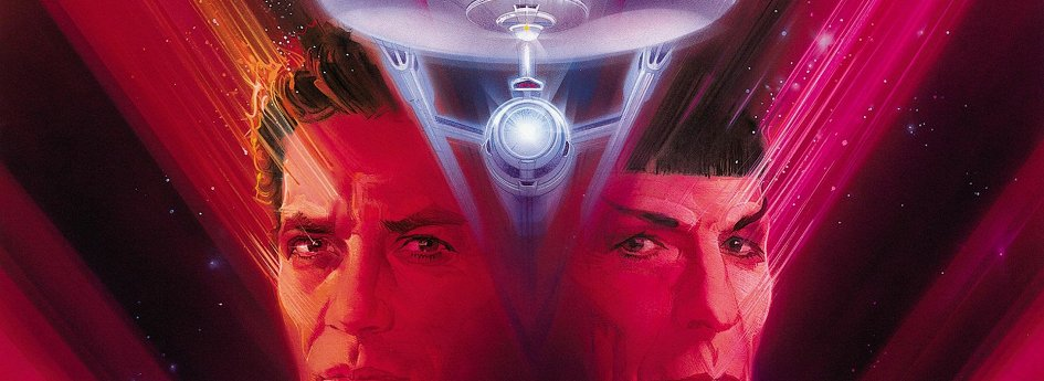 Кино: «Звездный путь-5: Последняя граница»