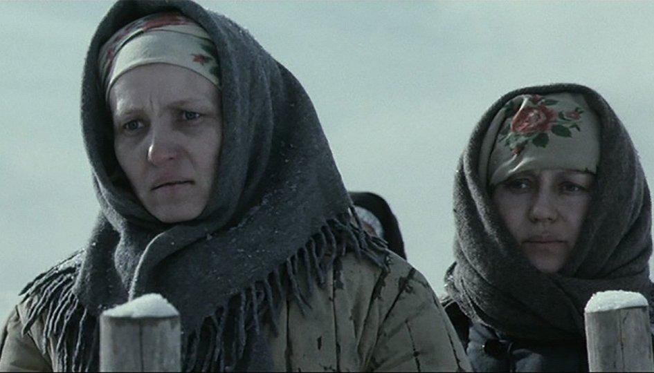Кино: «Полумгла»