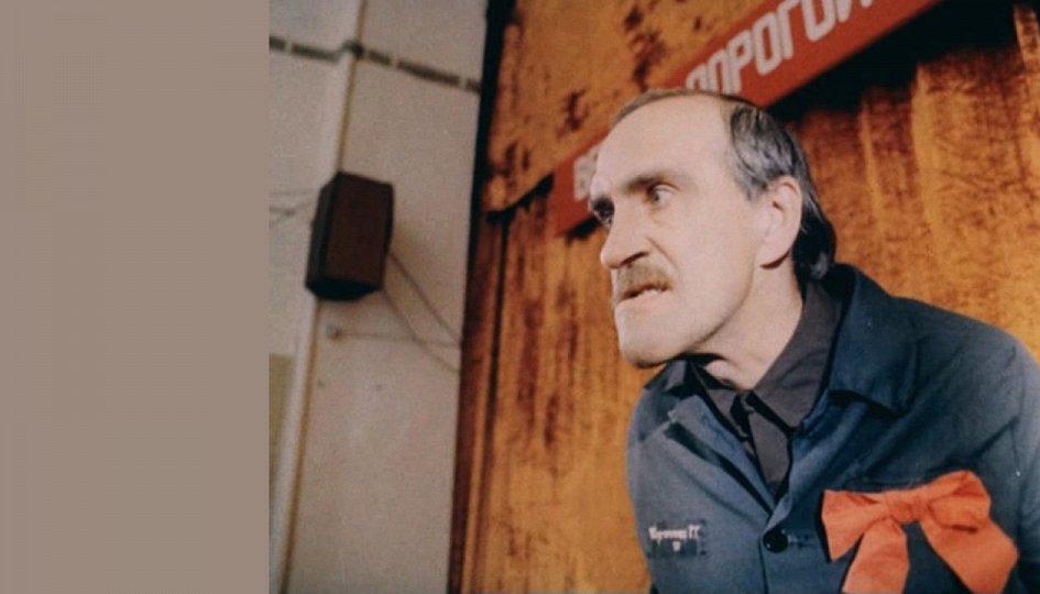 Кино: «Комедия строгого режима»