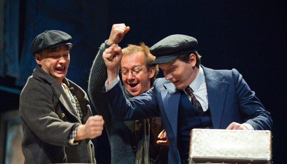 Театр: Три товарища