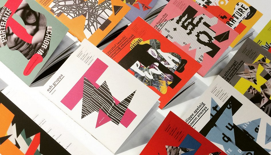 Выставки: Typomania 2018