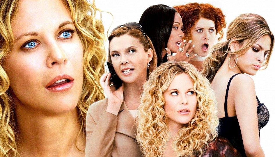 Кино: «Женщины»