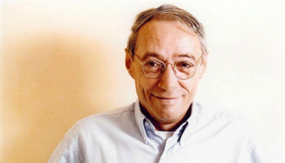 Андре Тешине