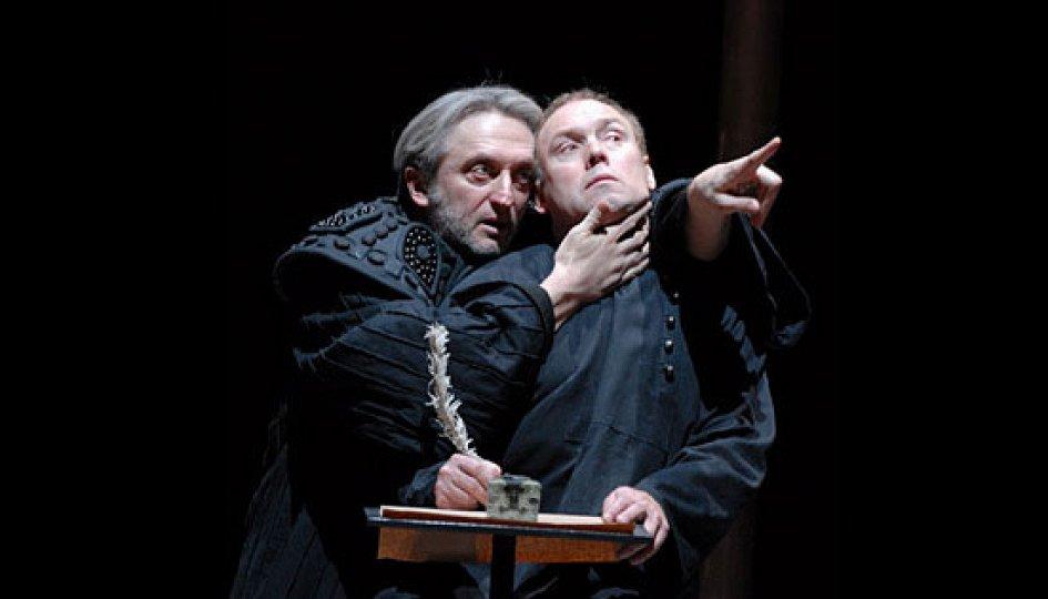 Театр: Царство отца и сына, Москва