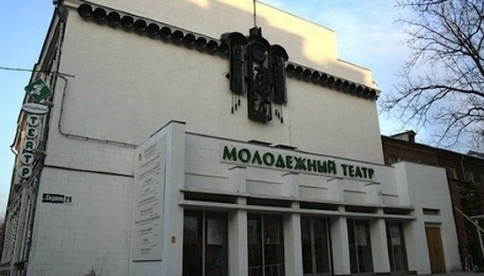 Театр: Стулья