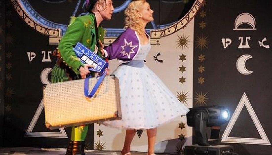 Театр: Волшебная флейта, Санкт-Петербург