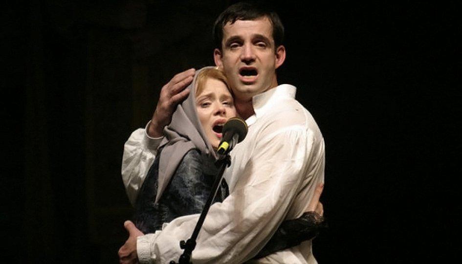 Театр: Юнона и Авось