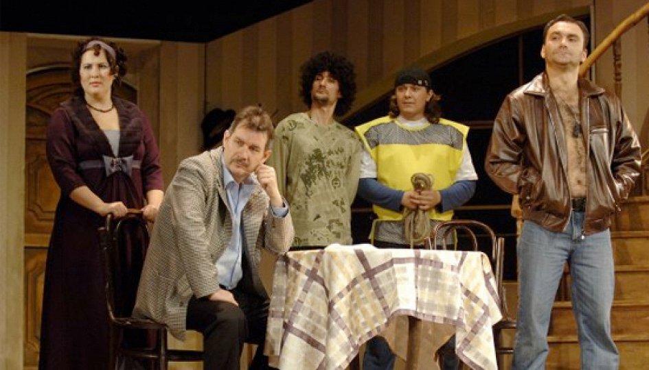 Театр: Моя профессия — синьор из общества