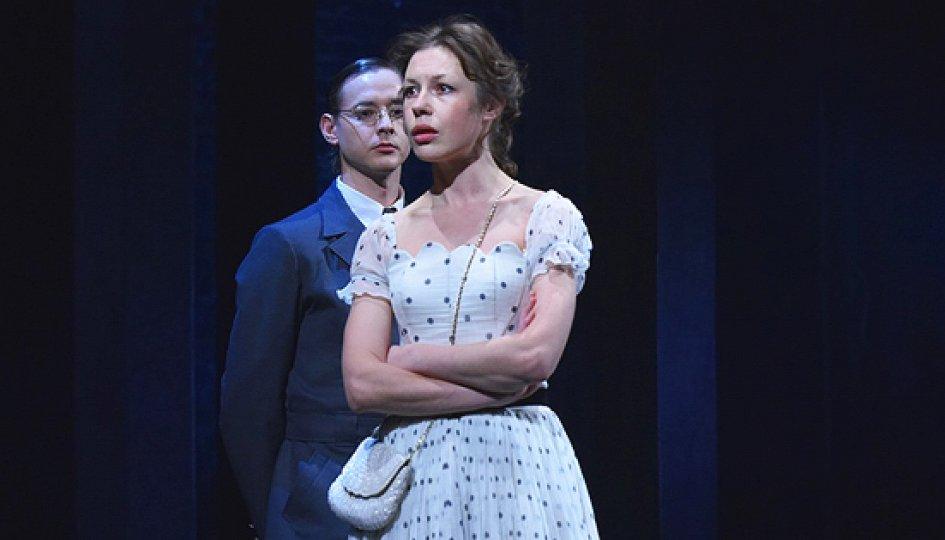 Театр: Казимир и Каролина