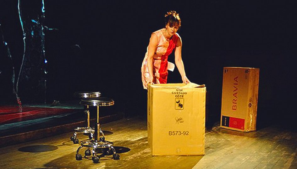 Театр: Венский апокриф