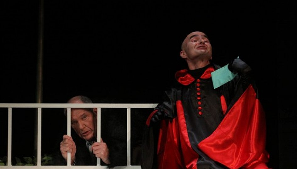 Театр: Трио